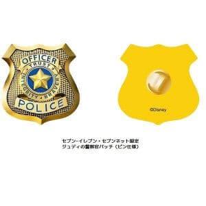 ジュディの警察官バッチ
